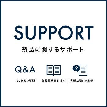 製品サポート/FAQ