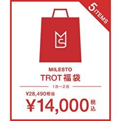 品番:01702587