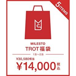 品番:01702597