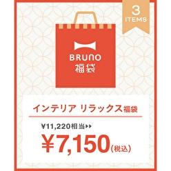 品番:01832355