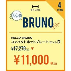 品番:01833639