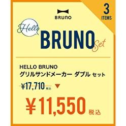 品番:01833645