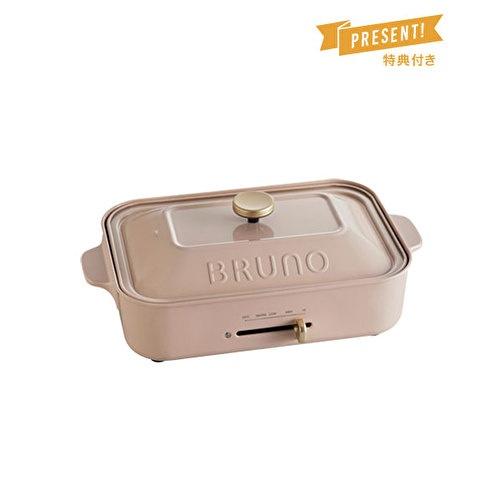 インターナショナル コンパクト プレート bruno イデア ホット