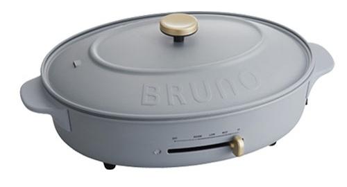 BRUNO crassy+ オーバルホットプレート 期間限定カラー ブルーグレー